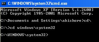 Fix Windows Update Error Code 8E5E03FA
